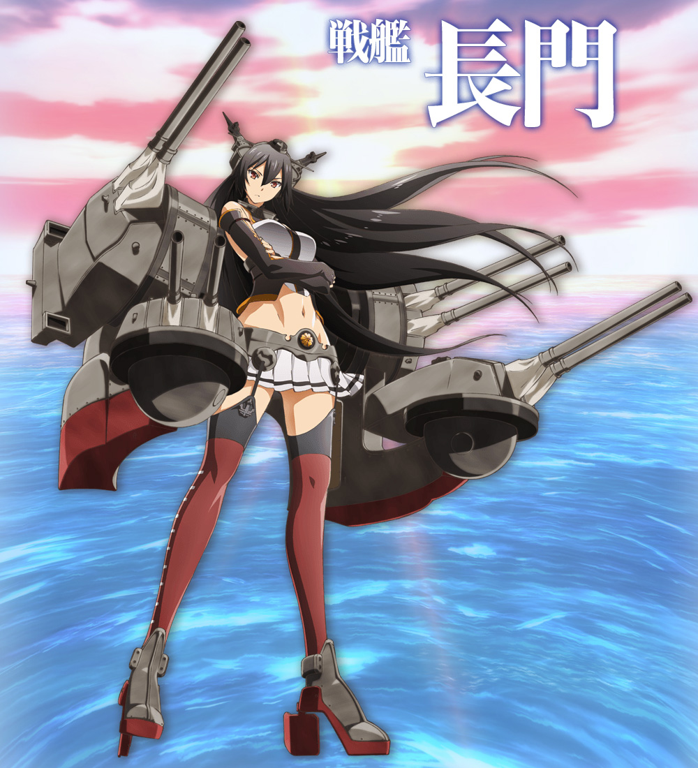 Kantai-Collection-Kan-Colle-Anime-Character-Designs-Senkan-Nagato