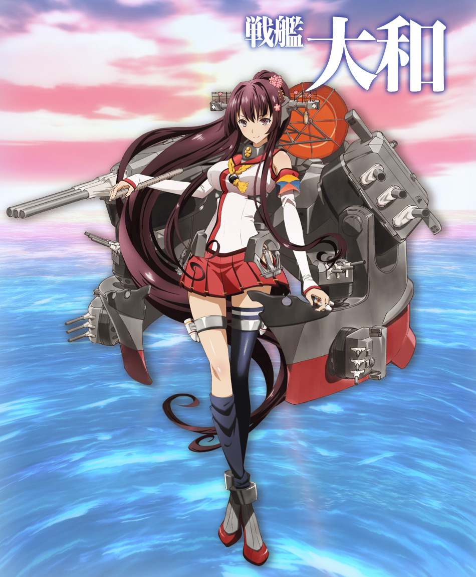Kantai-Collection-Kan-Colle-Anime-Character-Designs-Senkan-Yamato