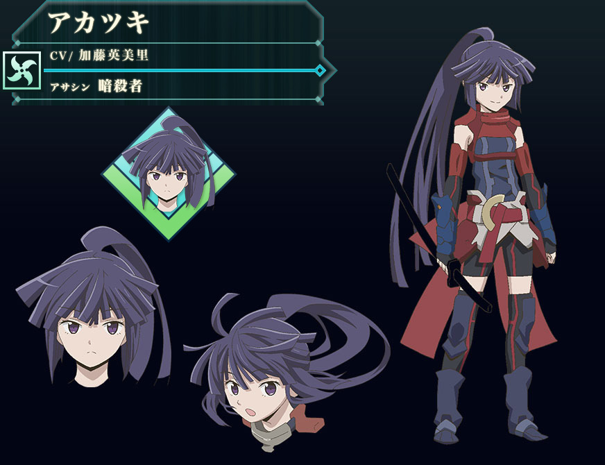 Log-Horizon-Season-2-Character-Design-Akatsuki
