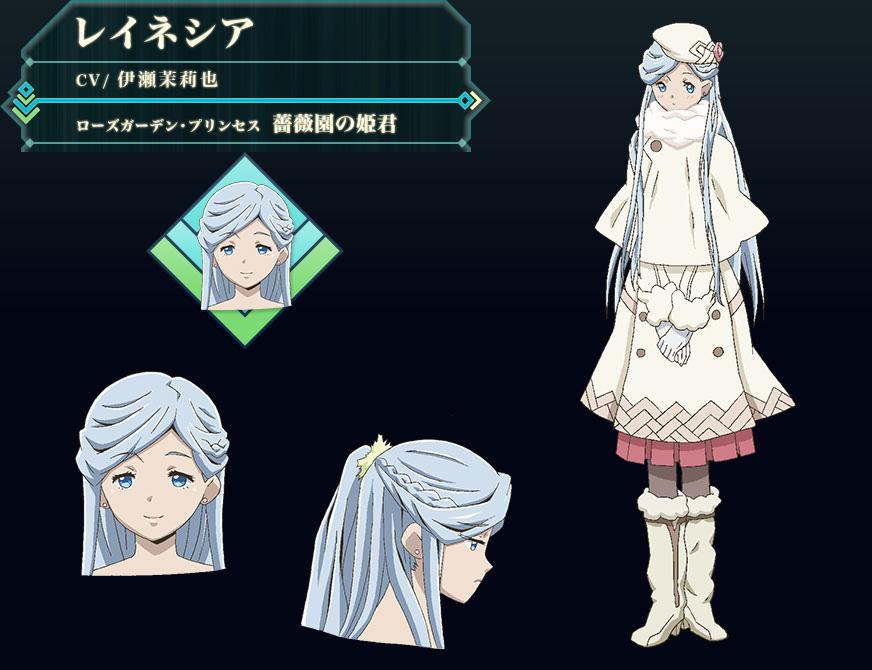 Log-Horizon-Season-2-Character-Design-Lenessia-Eruarte-Cowen