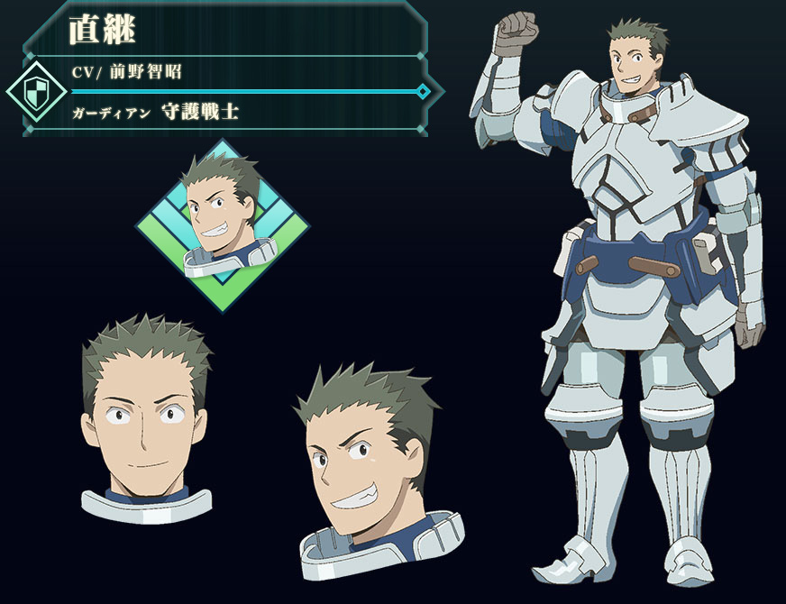 Log-Horizon-Season-2-Character-Design-Naotsugu