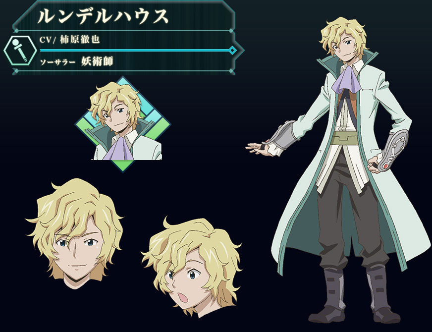 Log-Horizon-Season-2-Character-Design-Rundelhaus-Kode
