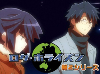 Log-Horizon-Season-2-Opening-Will-Be-Database-+-Cast,-Staff-&-Promotional-Video-Revealed