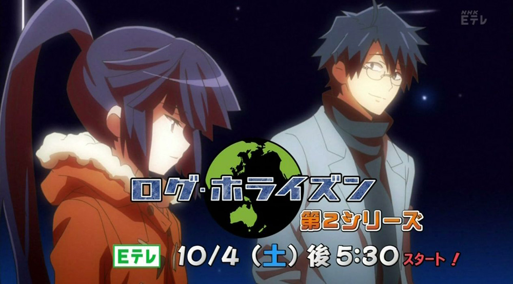 Log-Horizon-Season-2-PV-Screen-1