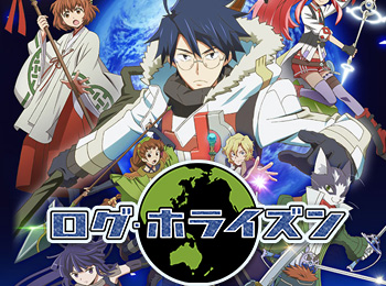 New Log Horizon Season 2 Visual & Character Designs Released