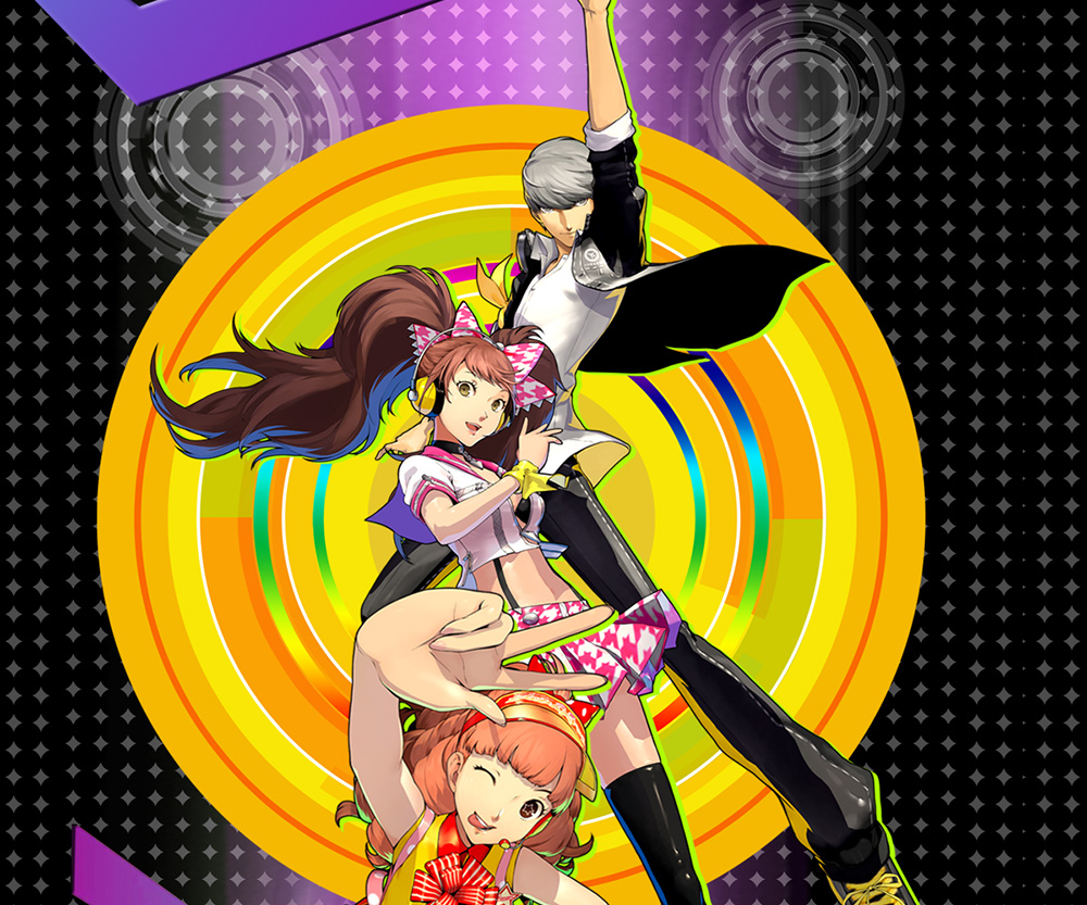 Persona-4-Dancing-All-Night-Website-Visual
