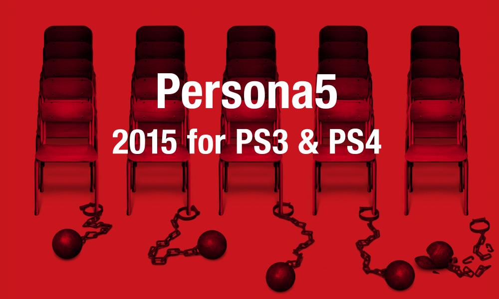 Persona-5-Website-Visual