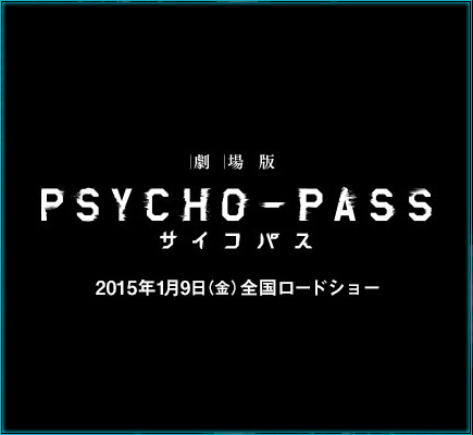 Psycho-Pass-Movie-Release-Date-Image