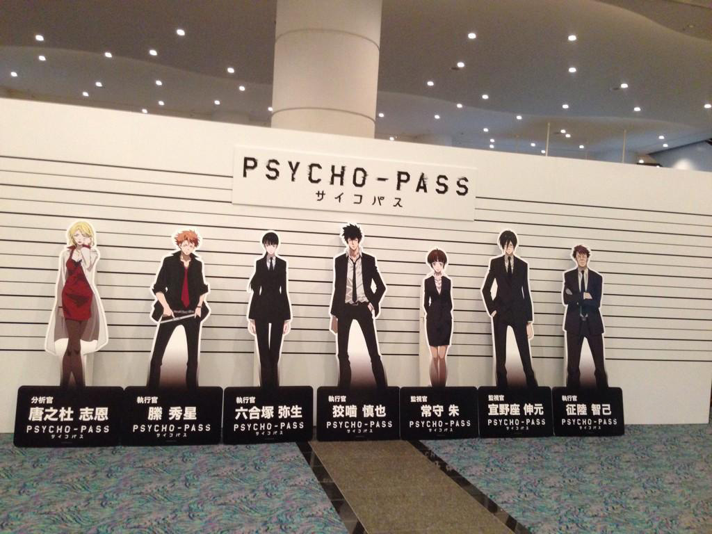 Psycho-Pass-Psycho-Fes-Event-Characters-Cutout