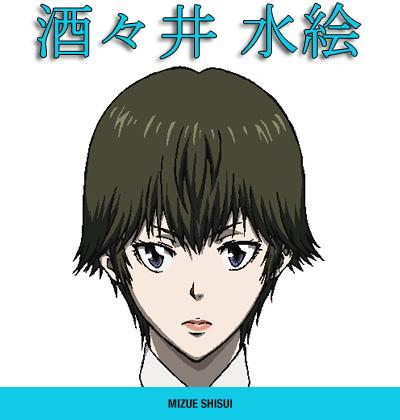Psycho-Pass-Season-2-Character-Design-Mizue-Shisui