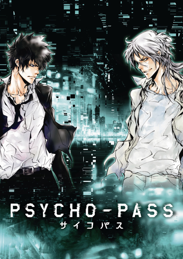 Psycho-Pass-Visual