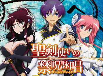 Seiken-Tsukai-no-World-Break-Anime-Airing-January-2015-Visuals,-Cast,-Staff-&-Promotional-Video-Revealed
