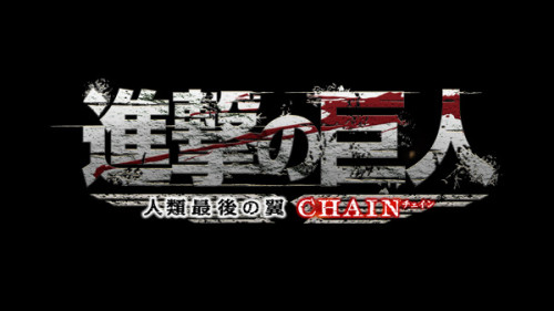 TGS-2014-Attack-on-Titan-The-Last-Wings-of-Humanity-Chain---Trailer