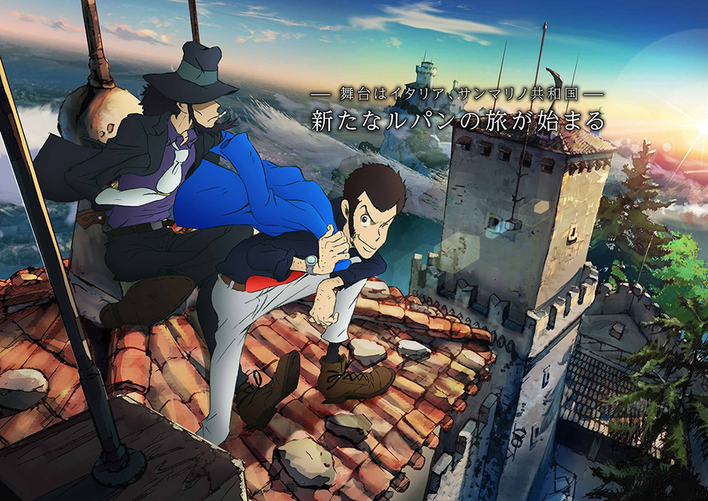 2015-Lupin-III-Anime visual