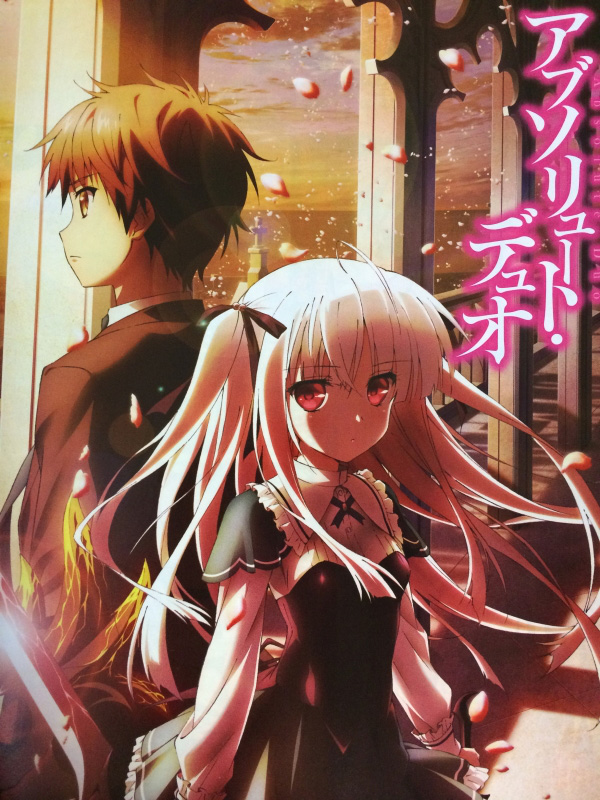 Absolute-Duo-Anime-Visual-LQ