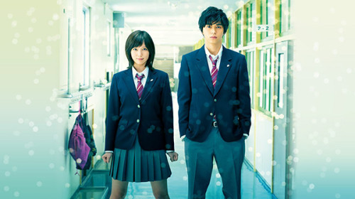 Ao-Haru-Ride-Movie---Trailer
