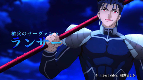 Fate-stay-night-–-Commercial-5
