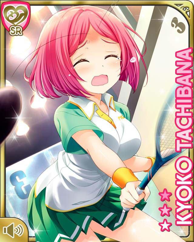 GirlFriend-(Beta)-Kyouko-Tachibana