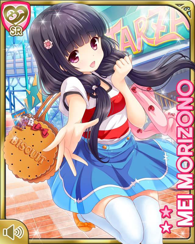 GirlFriend-(Beta)-Mei-Morizono