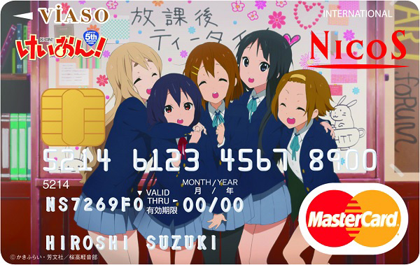 K-ON!-Credit-Card-Image-1