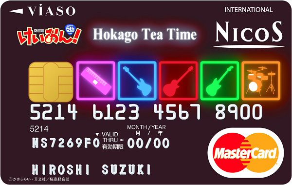K-ON!-Credit-Card-Image-2