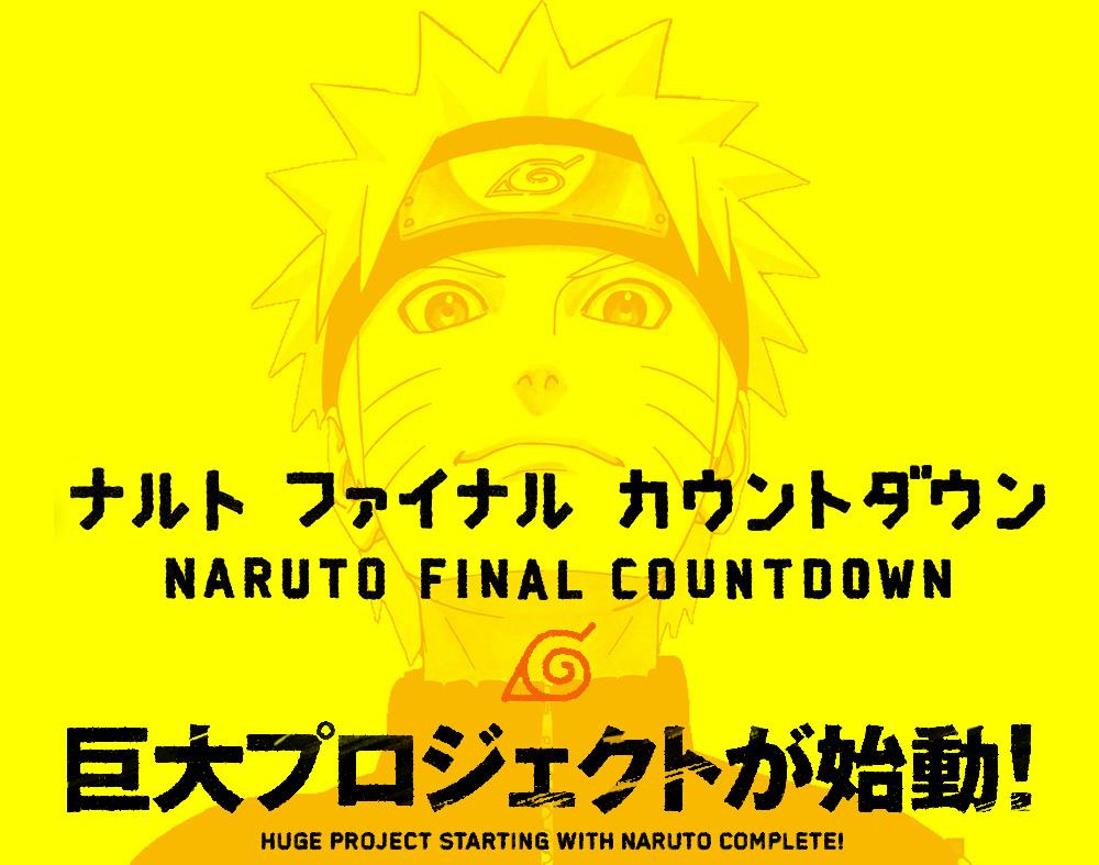 Naruto-Final-Chapter-Countdown-Visual