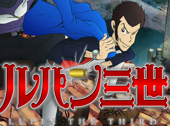New-Lupin-III-Anime-Announced-for-Spring-2015