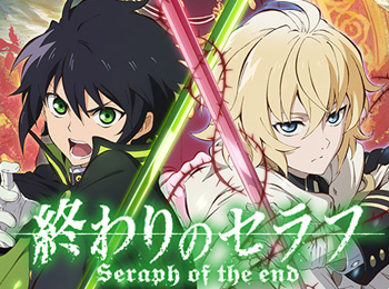Owari-no-Seraph-Anime-Cast-&-First-Visual-Revealed