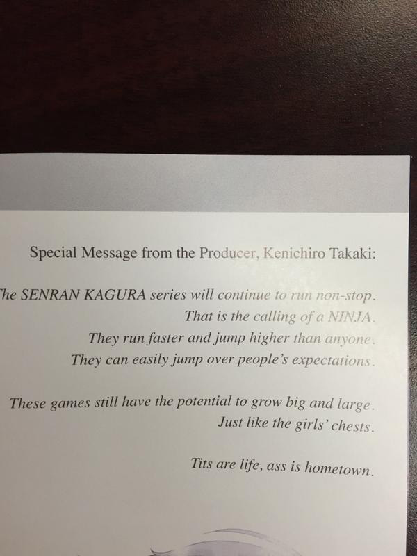 Senran-Kagura-Producer-Message