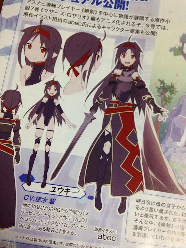 Sword-Art-Online-II-Yuuki-Konno-Character-Design