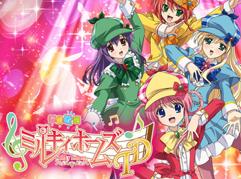 Tantei-Opera-Milky-Holmes-Season-4-Announced-for-January-2015