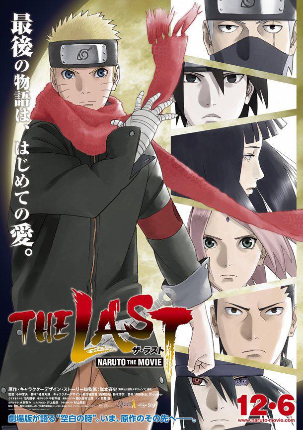 The-Last--Naruto-the-Movie--Movie-Poster
