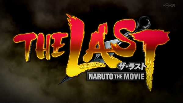 The-Last--Naruto-the-Movie----Teaser-Trailer-2