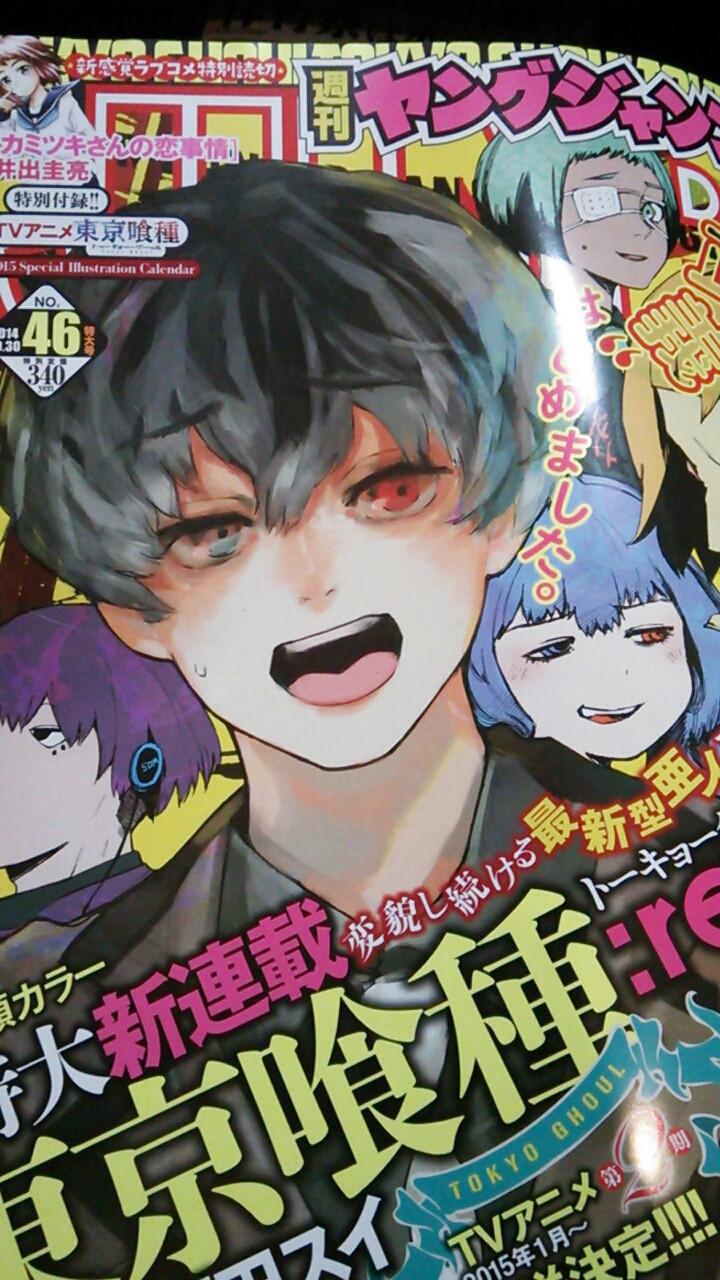 Tokyo-Ghoul-Season-2-&-New-Manga Announcment