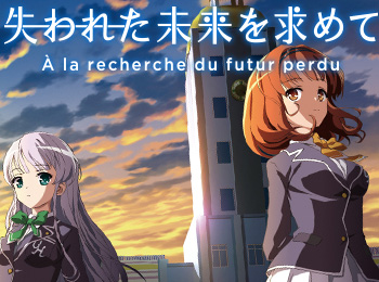 Ushinawareta-Mirai-wo-Motomete-Anime-Cast,-Staff,-Visual,-Character-Designs-&-Commercials-Revealed