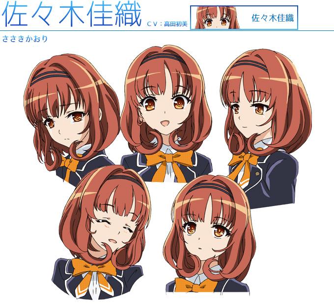 Ushinawareta-Mirai-wo-Motomete-Character-Design-Kaori-Sasaki