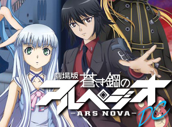Aoki Hagane no Arpeggio Ars Nova DC Film Releases January 31st + Visual, & Promotional Video Revealed