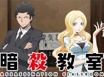 Assassination Classroom Anime Will Last 2 Seasons + New Visual