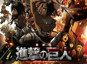 Attack-on-Titan-Season-2-Announced-for-2016