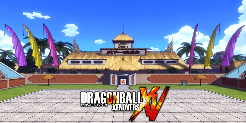 Dragon-Ball-Xenoverse-Tounrament