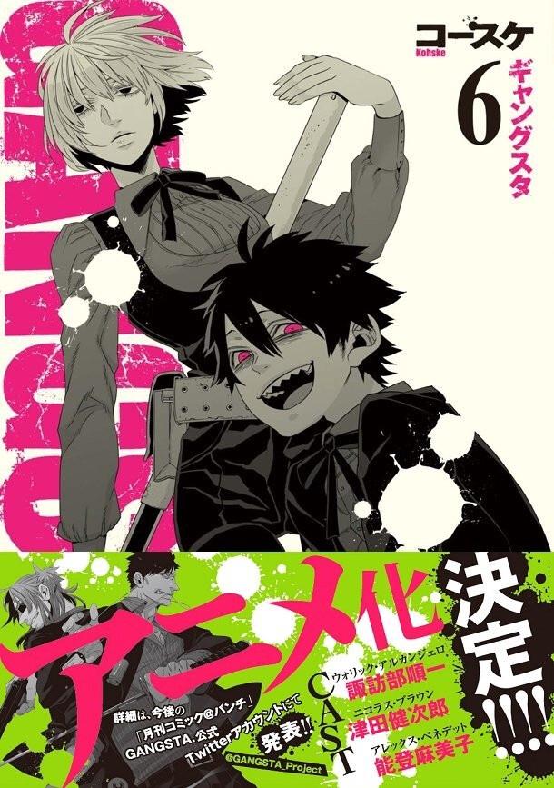 Gangsta. Anime Announcement