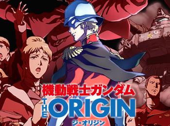 Gundam-The-Origin-Part-1-Release-Date,-Visual,-Cast-&-Promotional-Videos-Released