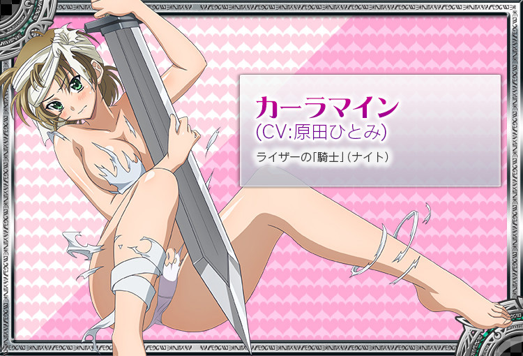 High-School-DxD-New-Fight-Character-Karlamine