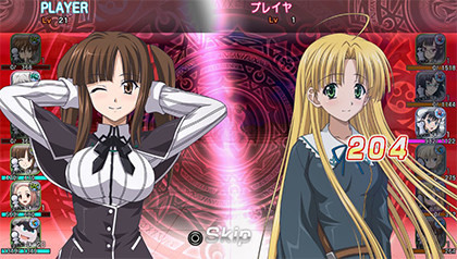 High-School-DxD-New-Fight-Screenshot-3