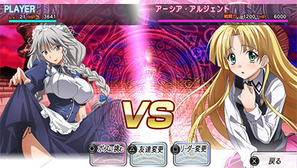 High-School-DxD-New-Fight-Screenshot-4