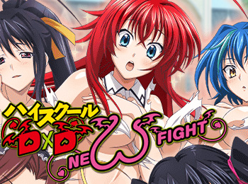 High School DxD New Fight - a Free to Play Harem RPG for the Vita