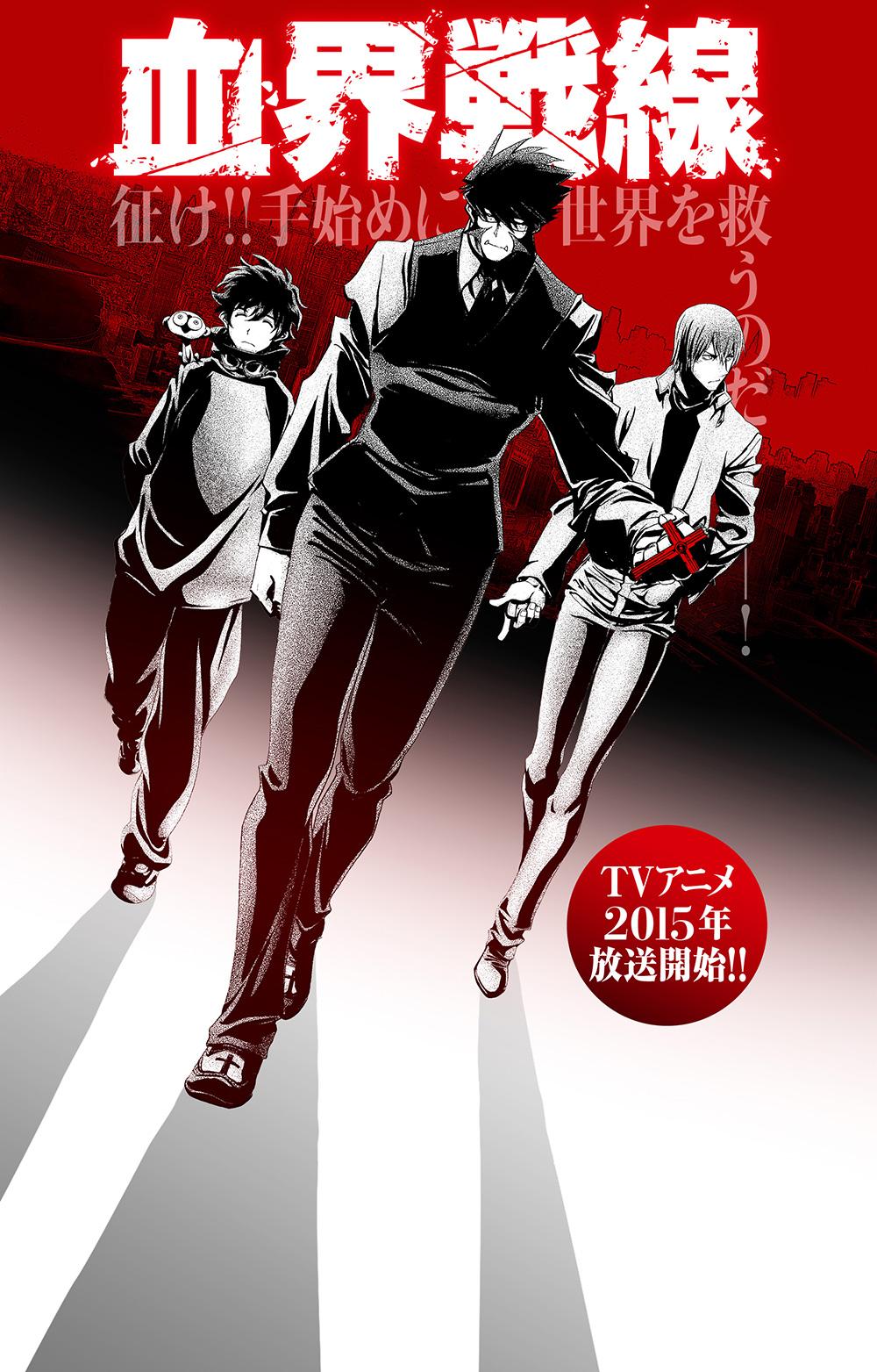 Kekkai-Sensen-Anime-Visual