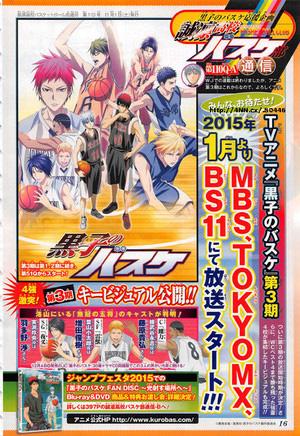 Kurokos-Basketball-Season-3-Air-Window-Image