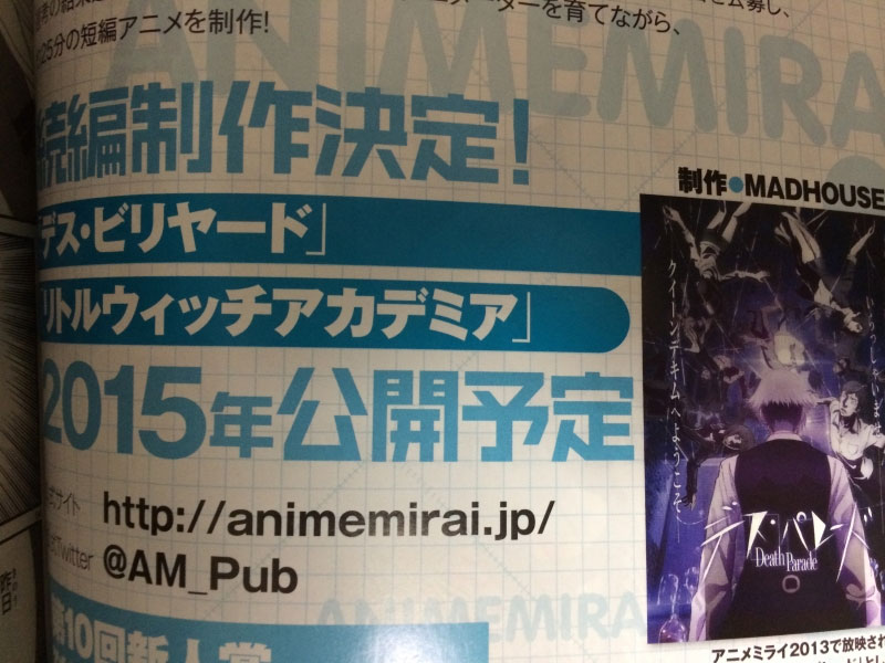Little-Witch-Academia-2-2015-Announcement