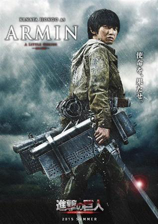 Live-Action-Attack-on-Titan-Film-Character-Armin-2